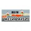 Radio Megalonisos 89.8 FM
