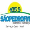 Rádio São Pedro 105.9 FM