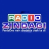Radio WCTM Zindagi 950 AM