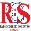 Rádio Correio do Sertão 1180 AM