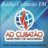 Rádio Cubatão FM
