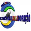 Rádio Essência da Adoração