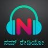 Namm Radio India