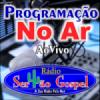 Rádio Sertão Gospel