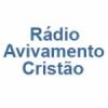 Rádio Avivamento Cristão