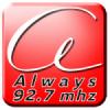 Radio Always 92.7 FM