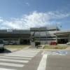 Aeroporto de Petrolina SBPL - RDO