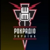 RockRadio UA