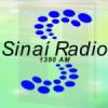 Sinaí Radio 1390 AM