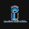 Radio Ondas Del Ulua 97.5 FM