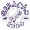 Rádio Geração 2000