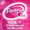 Petpo FM 105.7