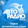 Radio Abto 106.8 FM