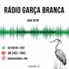 Rádio Garça Branca 870 AM