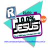 Rádio 100% Jesus