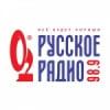 Russkoe Radio 98.9 FM