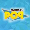 Caruaru POP