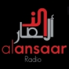 Radio Al Ansaar 90.4 FM