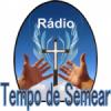 Rádio Tempo de Semear