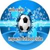 Web Rádio Impacto Futebol
