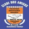 Rádio Clube dos Amigos