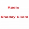 Shaday Eliom
