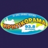 Radio Kritikorama 93.8 FM