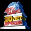 Avto AutoRadio 90.3 FM