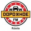 Dorognoe 107.9 FM