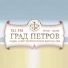 Grad Petrov 1323 AM