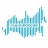 Radio Russia 99.0 FM
