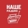 Nashe FM