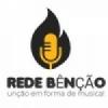 Bênção FM