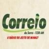 Rádio Correio Da Serra 1230 AM