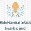 Rádio Promessas de Cristo
