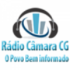 Rádio Câmara CG