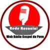 Rádio Rede Anunciai