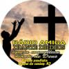 Rádio Amiga Diante de Deus