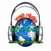 Web Rádio Cajueiro Deus Proverá