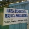 Rádio Jesus Na Glória