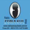 Rádio Zona Sul