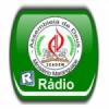 Rádio AD Maranguape