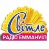 Emmanuel 67,2 FM