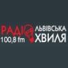 Lviv Wave 100.8 FM