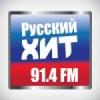 Radio Hit 91.4 FM
