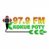 Radio Kokue Poty 97.9 FM