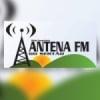 Rádio Antena do Sertão 87.9 FM