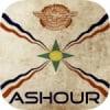 Radio Ashour 105.9 FM