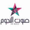 Radio Sawt El Noujoum 107.9 FM