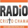 Rádio Cristo Chama